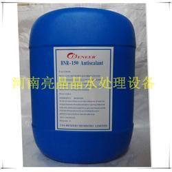 水处理设备加药阻垢剂 反渗透膜阻垢剂 美国贝尼尔阻垢剂 25公斤桶装图片