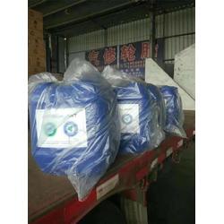 供应蓝旗BF-106阻垢剂  反渗透阻垢剂生产厂家图片