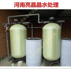 6吨的锅炉软水器哪里有卖 6t/h的全自动软化水设备多少图片