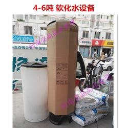 5T/H全自动软化水设备 5吨软化水处理设备 每小时5吨的锅炉软化器 十一现货促销图片