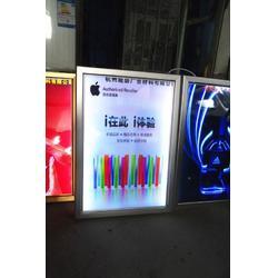 铝合金广告灯箱 超薄灯箱厂家图片