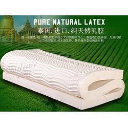 乳膠枕頭-長春乳膠枕頭-乳膠枕頭廠家圖片