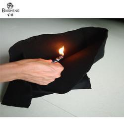 炉渣击穿不了点不着的防火毛毯 耐高温灭火毛毡图片