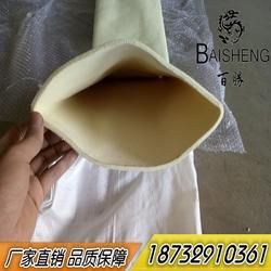 贴合机用耐高温芳纶毛毡布 压褶机用耐高温毛毡套筒图片