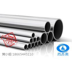 供应各种规格卡压式304薄壁不锈钢不锈钢饮用水管图片