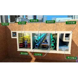 建大仁科城市综合管廊环境监控系统报警系统图片