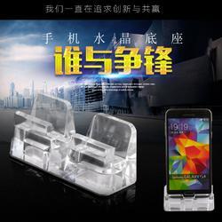 小米立式手机体验台底座 水晶亚克力底座手机防盗底座图片