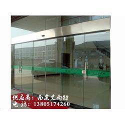 无框玻璃门加工图片
