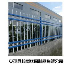 2米高饮用水水源地水库隔离防护网 别墅隔离围墙网 园林防护网图片