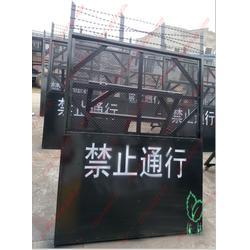 (邦盾)1.4米拖车式反恐防暴硬隔离网图片