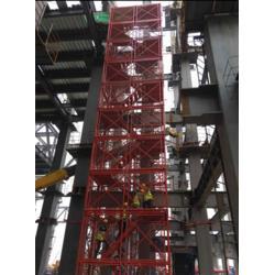 组合式施工安全梯笼 承载力强 安装简单快捷图片