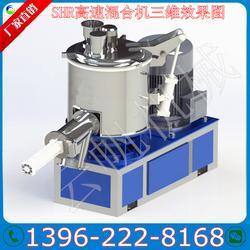 SHR-300A高速混合机生产厂家-型号--哪家好图片