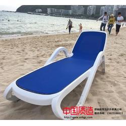 意大利蓝色泳池躺椅ABS塑料沙滩躺椅图片