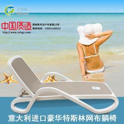 室内游泳馆躺椅酒店会所户外休闲沙滩躺椅图片