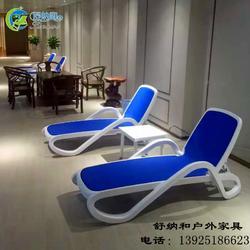 星级酒店户外泳池躺椅户外沙滩ABS塑料躺椅图片
