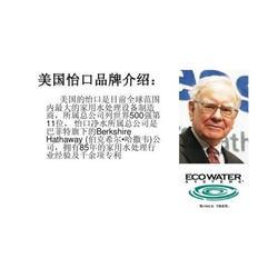 软水机_安徽六安华信专业提供_全自动家用软水机图片