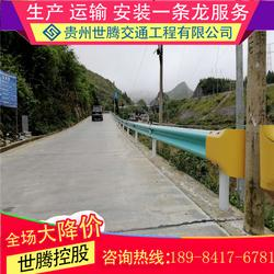 世腾交通波形护栏生产厂家 镀锌板 喷塑板国标非标均可定制图片