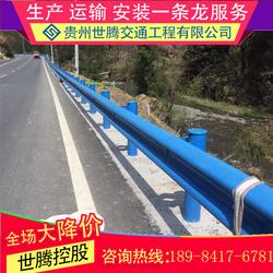 道路安全工程防撞护栏板波形护栏双波三波规格参数理论重量图片