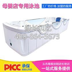 河南省登封市婴儿游泳馆设备供应商图片