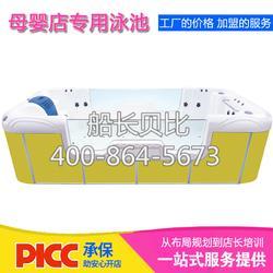 河南省新密市亞克力嬰兒游泳池生產廠家圖片