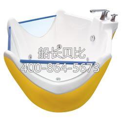 山东省莱阳市儿童洗浴设备供应商图片