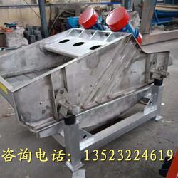 细煤脱水振动筛煤泥筛分机图片