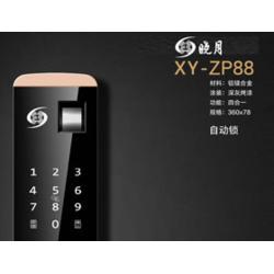 重慶曉月鎖-重慶智能鎖廠家-智能門鎖安裝方便嗎圖片