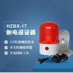 鸿至HZGM-16声光报警器喇叭GSM短信报警系统来电断电报警器220V图片