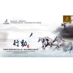 金北方广告-哈尔滨广告设计公司-黑龙江专业设计哪家好图片