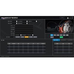 XMAM媒体资产管理系统 媒资管理器图片
