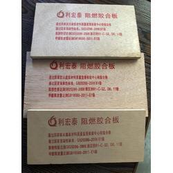 倍耐格|南昌阻燃板|阻燃板生产厂家图片