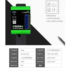 电瓶车充电站_合肥电瓶车充电站_芜湖山野电器图片