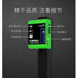 小区充电站设备-芜湖山野电器(在线咨询)芜湖充电站图片