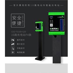 芜湖山野电器(图)、充电站、芜湖充电站图片