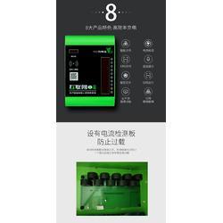 电瓶车充电站厂家招商-电瓶车充电站-芜湖山野充电站厂家图片