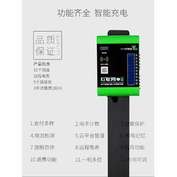 投币电动车充电桩-六安电动车充电桩-芜湖山野十路充电站图片