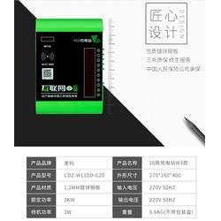 手机扫码充电站-江西充电站-芜湖山野电器(查看)图片