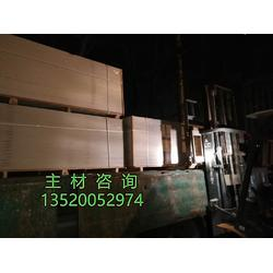 小金刚防火板纤维增强硅酸盐板图片