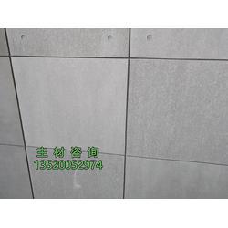 美岩板木丝水泥装饰板图片