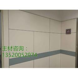 医院挂墙板三聚氰胺板厂家图片