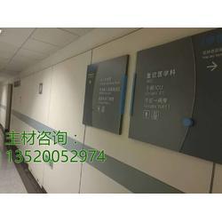 医院挂墙板厂家医用抗倍特板图片