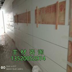 医院冰火板无机预涂隧道板图片