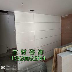 墙面厨房卫生间冰火板a级防火洁净板图片