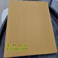 披疊板植物纖維披疊板賽迪板圖片