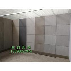 外墻裝飾板清水板施工工藝圖片