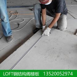 LOFT钢结构夹层楼板复式loft阁楼板图片