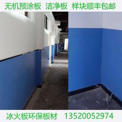 装配式涂装板uv板uv防火装饰板uv氟碳漆板uv硅酸钙板图片