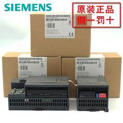 全新正品 S7-200CN 西门子PLC 模块 EM231 6ES7 231-7PD22-0XA8图片
