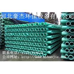 玻璃钢电力管A玻璃钢电力管厂家图片