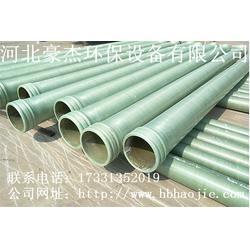玻璃钢管厂玻璃钢管玻璃钢管厂家图片